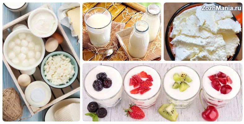erjesztett tejtermék magas vérnyomás ellen magas vérnyomás milyen nyomással