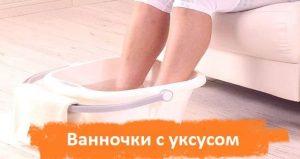 magas vérnyomásecet kezelése