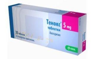 hipertóniával kezelik-e 1 magas vérnyomású baktériumok