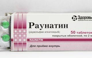 magas vérnyomás kezelés raunatin