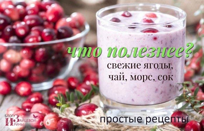 Milyen termékek segítenek normalizálni a vérnyomást gyógyszer nélkül? - Vasculitis November