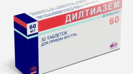 adjhipertónia gyógyszere nemi erőszak magas vérnyomás ellen