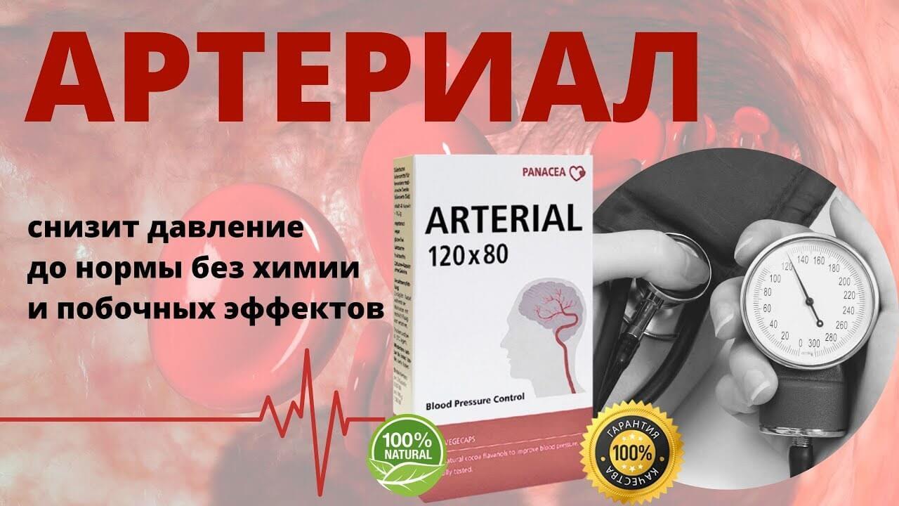 ESMOCARD 10 mg/ml oldatos injekció - Gyógyszerkereső - EgészségKalauz
