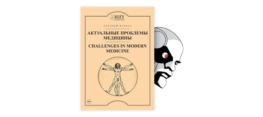 l-karnitin hipertónia