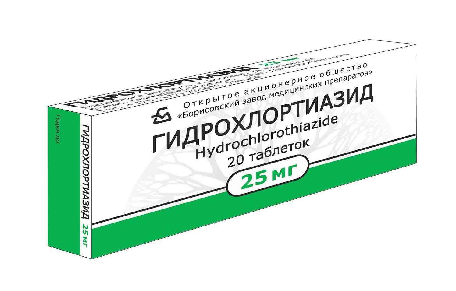 magas vérnyomás elleni gyógyszerek enap