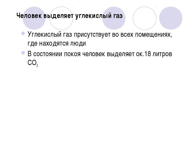 szén-dioxid a vérben és a magas vérnyomás