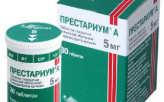 hipertónia kezelése eszközökkel magas vérnyomás és CHS kezelésére szolgáló gyógyszer