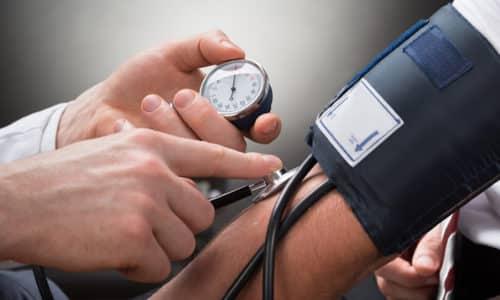 a betegség magas vérnyomással járó jelei mi a hipertónia legsúlyosabb foka