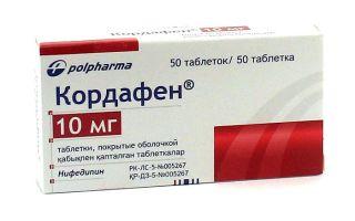 A gyógyszerek listája az új generáció nyomásától